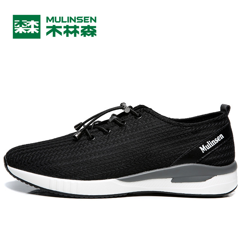 MULINSEN Lycra Mesh Running Shoes For Men Super Light Lace-Up Men's Sneakers Summer Breathable Outdoor Sport Shoes Man Brand men shoes summer breathable lace up mesh casual shoes light comfort sport outdoor men flats cheap sale high quality krasovki