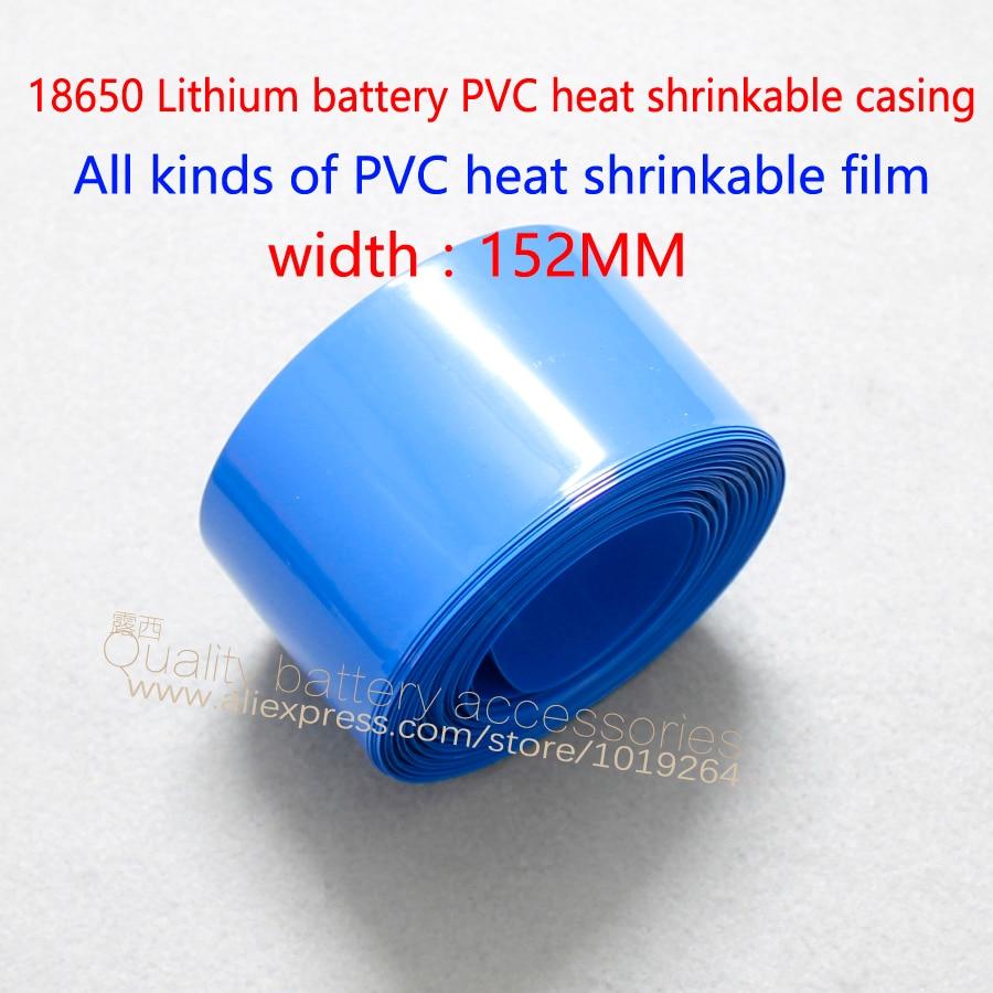 Купить с кэшбэком 18650 lithium battery transparent color packaging PVC heat shrinkable casing thermal shrinkage film 152 mm wide