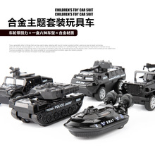 6pcs  In 1set Simulation Alloy Engineering Military Special Police Fire Protection Series Car Model Children Mini Toy