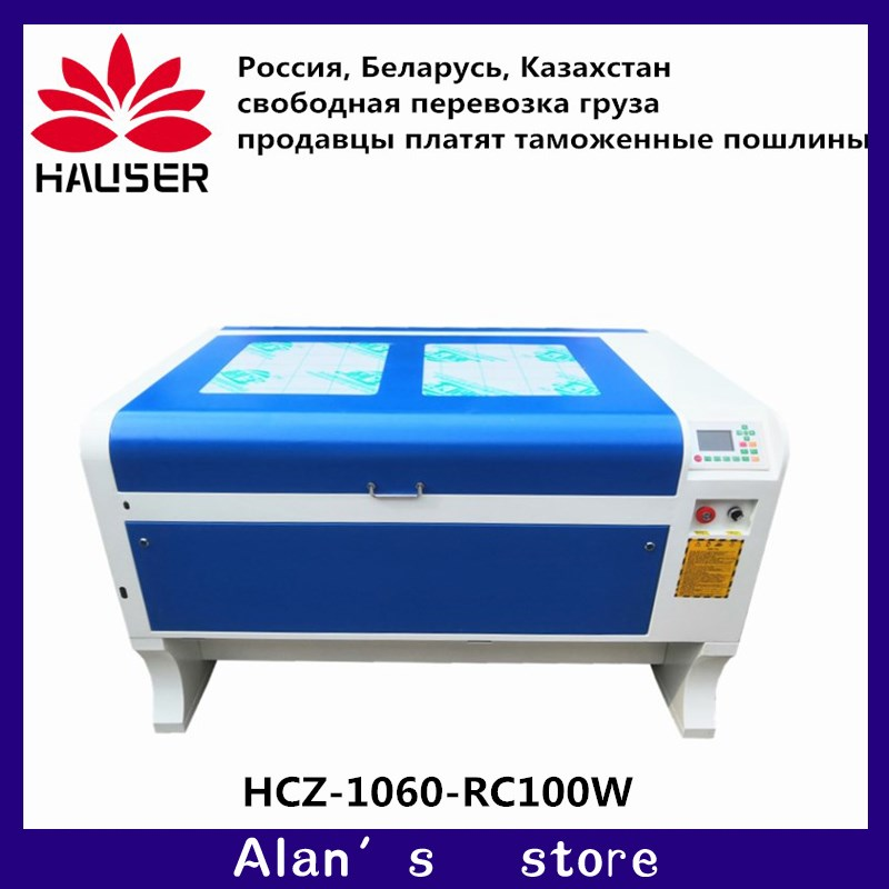 Free Shipping HCZ RECI 100W CO2 Laser Cnc DPS 1060 Laser Engraving Cutter Machine Marking Machine Mini Laser Engraver Cnc Diy