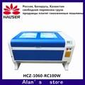 Free shipping HCZ RECI 100W co2 laser cnc DPS 1060 laser engraving machine marking machine mini laser cutter cnc diy