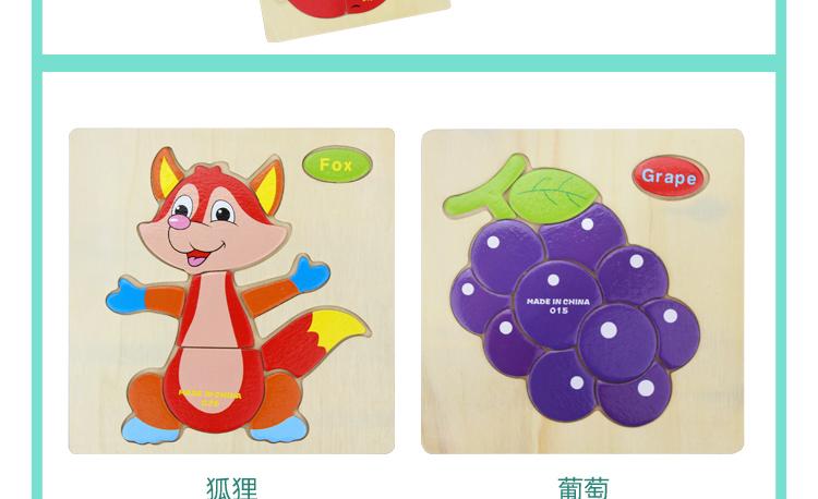 Toys Teaser Intelligence Dollar 15