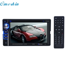 New Arrival Double 2 Din 6 2 In Dash Stereo Car DVD CD Player Bluetooth Radio