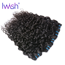 Brazilian Water Wave Hair 1 Piece 100% Human Hair Weave Bundles Non Remy Hair Extension Natural Color 10-28 inch