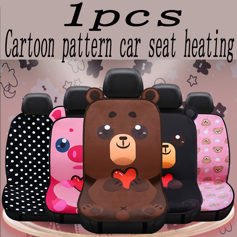 Cartoon Car Heated Seat Cover