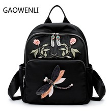 Gaowenli Стиль Вышивка Национальный стиль женские рюкзак Сумки Для женщин известный бренд школьная сумка Mochila Рюкзаки для подростков Обувь для девочек