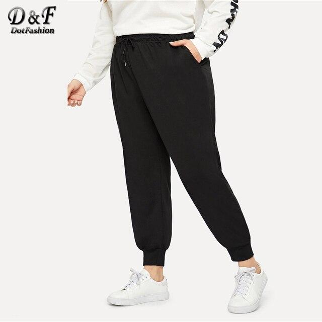 Dotfashion Plus Size Black Drawstring Waist Solid Pants Women Casual Streetwear Sweatpants 2019 Autumn Fashion Long Trousers 2