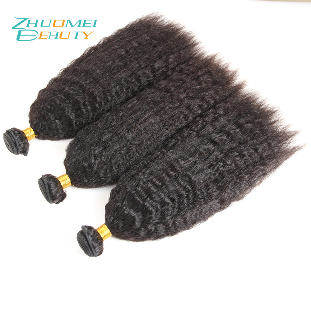 Zhuomei BEAUTY Malaysian Hair Kinky Straight Bundles 3 Bundles 100% Human Hair Weave Natural Colour Remy Hair Extension 8-28inch