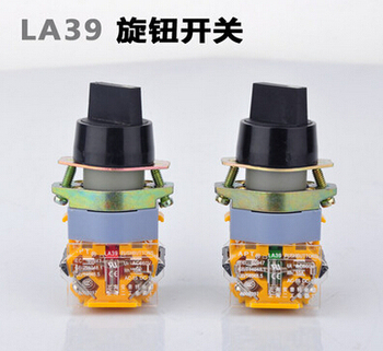 Free Shipping LA39 Two Three rotating switch short handle knob lock rotating control switch