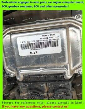 For car engine computer board/ME7.8.8/ME17 ECU/Electronic Control Unit/F01R00DDM2 3610010005-B01/F01RB0DDM2/Big turtle series