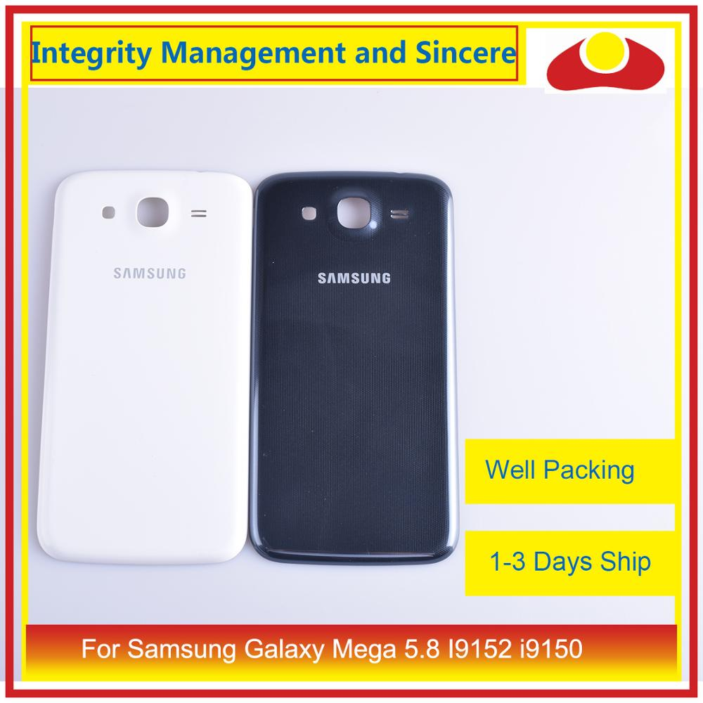 For Samsung Galaxy Mega 5.8 I9152 i9150 GT i9150 Housing Battery Door Rear Back Cover Case Chassis Shell Replacement-in Mobile Phone Housings & Frames from Cellphones & Telecommunications