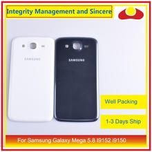 Pour Samsung Galaxy Mega 5.8 I9152 i9150 GT i9150 boîtier batterie porte arrière couvercle arrière châssis coque de remplacement