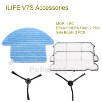 Original ILIFE V7S Side Brush 2 Pcs Efficient HEPA Filter 2 Pcs And Mop 1 Pc
