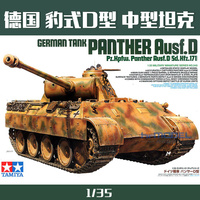 Gleagle1/35 Panther D medium tank model assembly Panther rusf.D tank