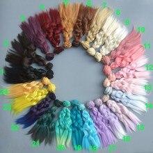 цена на 1 piece 15cm curly wavy doll wigs /SD AD bjd doll diy Hair for blyth BJD doll