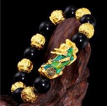 Popular Mens Fancy Bracelets-Buy Cheap Mens Fancy Bracelets