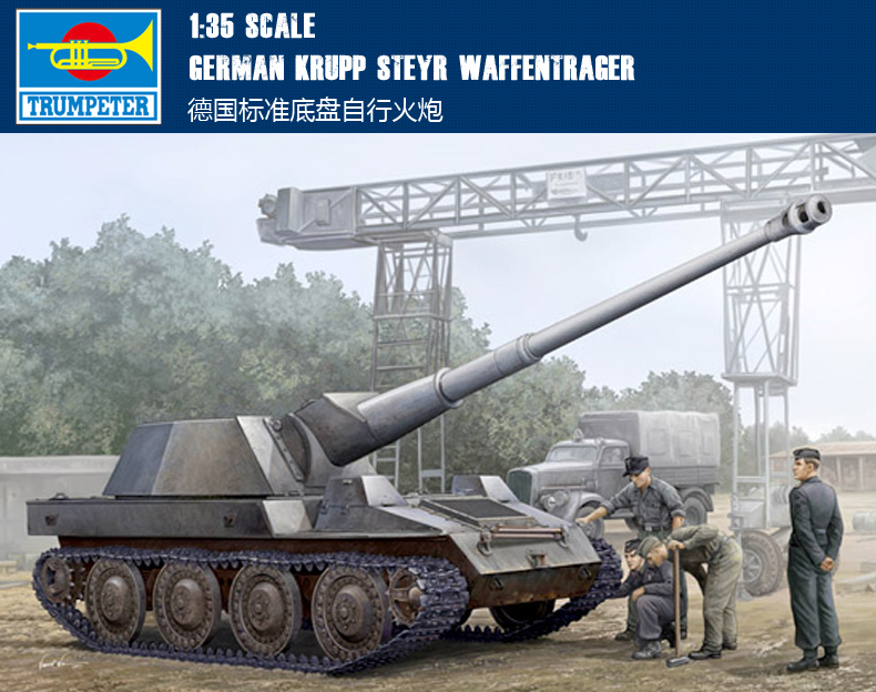 Trumpet 01598 1:35 German planned chassis self-propelled artillery Assembly model 1 35 assembly german sd kfz 250 9 a fire artillery armored vehicle 6882