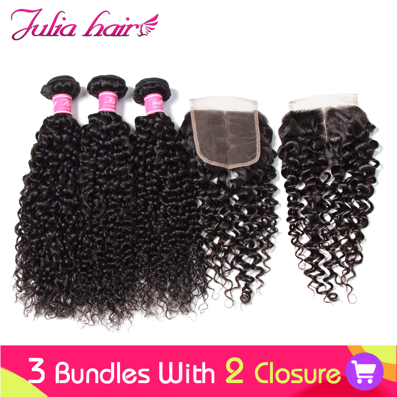 Ali Julia Hair 3 Bundles With 2 Closure Malaysian Curly Human Hair Weave Bundles and Swiss Lace Closure Remy Hair-in Salon Bundle Pack from Hair Extensions & Wigs    1