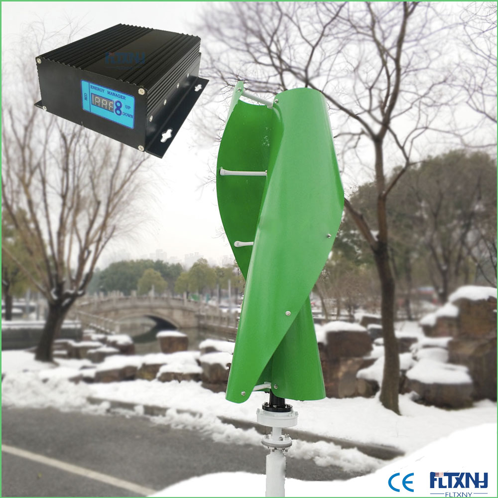 Vertical wind turbine permanent magnet generator three phase 1000w 24v48v vertical axis windmill with controller
