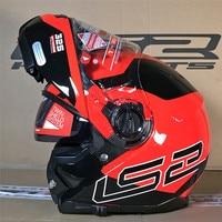LS2 FF325 мерцающий флип мотоциклетный шлем дорога модульная civikбыл зоны шлемы Capacete Cascos Moto Casques