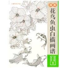 Compra Pencil Drawings Birds Y Disfruta Del Envio Gratuito En - Dibujos-a-lapiz-para-principiantes