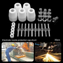 30pcs LG-40 PT-31 Plasma Cutter Torch Cutting Consumables Electrodes Nozzles For LG-40 PT-31 Torch CUT40 Cutting Machines