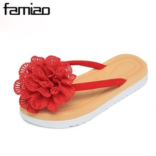 New Summer time Ladies's Sandals Candy Huge Flower Ornament Flat Leisure Slippers Stable Colour Sneakers Girl Flip Flops Girls sneakers