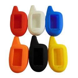 Couvercle de boitier en silicone pour Scher-khan Magicar 7/8/9/10/11/12 | Télécommande LCD Only Scher khan magicar 7/8/9/10/11/12, housse