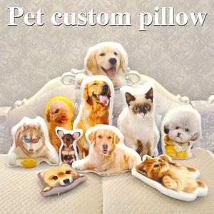 Image 1 - Almohada de personalización de fotos, almohada de viaje creativa para mascotas, foto almofada oreiller, sujeción en forma de almohada, decoración de boda, animal, perro