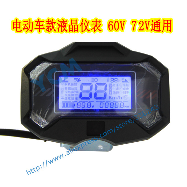 Electric X Scooter Instrument , Motorcycle Speedometer, Tachometer ,YB-X-DDYJ, Free Shipping