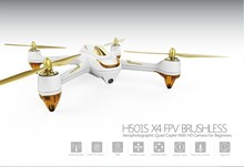 Hubsan H501S X4 PFV BRUSHLESS Aerophotographic Quad Copter With GPS Camera For Beginners racing Drone Dron