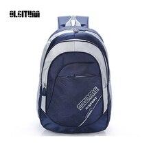 Olgitum 2017 детская школьная сумка начальной школы студент мешок 1-3-6 класс школьная сумка Детская студент школьные сумки SC109