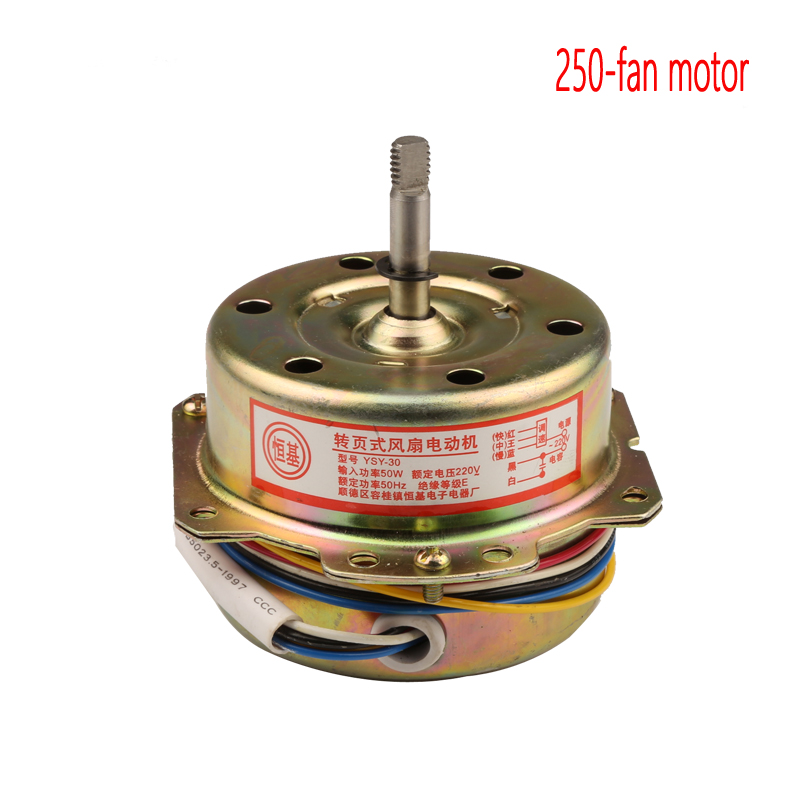40W 220V 10/12 inch Kitchen Exhaust YSY-30 Hongyun Fan Motor Fan Strong Shutter Mute 10/12