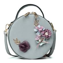 Women Shoulder Bag Flower Round Leather Zipper Small Messenger Crossbody Handbag Sweet Girls Casual New