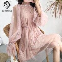 2018 Spring Korean Style Elegant Mesh Beading Girl Dresses Basis Bodycon Sweet Knee Length Solid Dresses Flare Sleeve D81402C