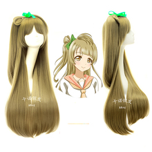 LoveLive! hot sale hair accessories 500g 80cm synthetic hair jewelry for Kotori Minami wigs