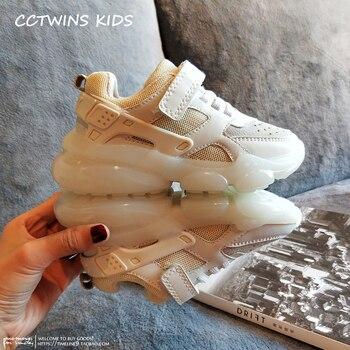 CCTWINS KIDS 2018 Autumn Children Genuine Leather Trainer Baby Boy Fashion Sport Sneaker Girl Breathable Shoe FS22413 girl shoes in sri lanka