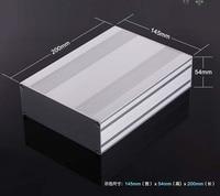 Aluminum Enclosure Electrical Box Splitted PCB Shell 145 5 7 X54 2 12 X200 7 87