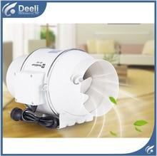 EMS high quality 6 inch exhaustfan Duct blower powerful mute axial flow fan ventilator kitchen toilet wall 150 mm Exhaust fan
