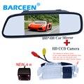 """Черный корпус автомобиля mirror5 """"+ 4 ик hd ccd автомобиля резерв камеры для Kia K2 Рио хэтчбек ceed 2013 для Hyundai Solaris (verna) хэтчбек"""