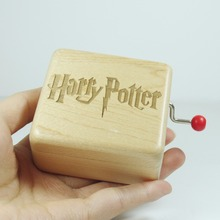 Wooden harry potter music box  hand crank music box special souvenir gift box, birthday gifts free shipping