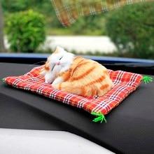Автомобильные украшения, милые симуляторы спящих кошек, украшения автомобилей, милые плюшевые котята, кукла, игрушка, подарки для детей, аксессуары
