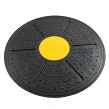 360 Degree Rotation Balance Board Home Body Building Physical Foot Massage Twist Plate Home Body Building Gym Cross Fitness