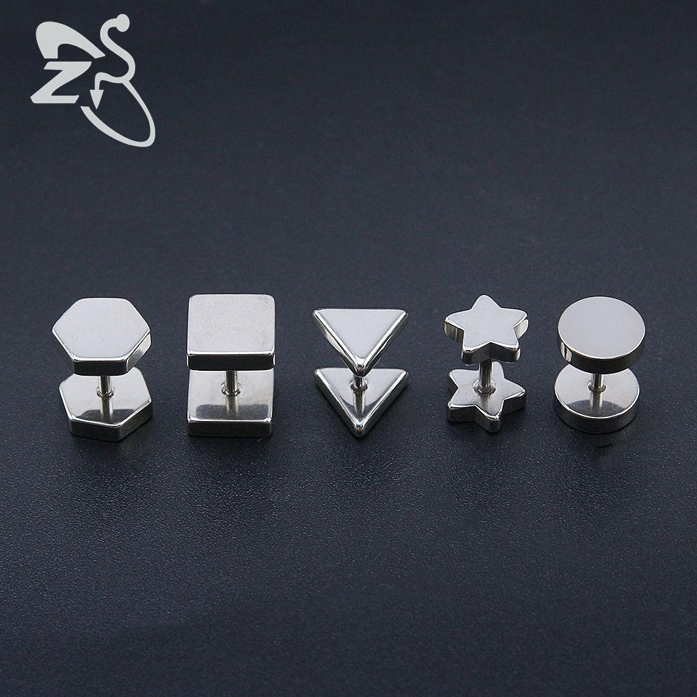 Подвійні сережки з сердечками 3 кольори Сережки для пірсингу для чоловіків Круглі сережки з сережки для жінок з нержавіючої сталі
