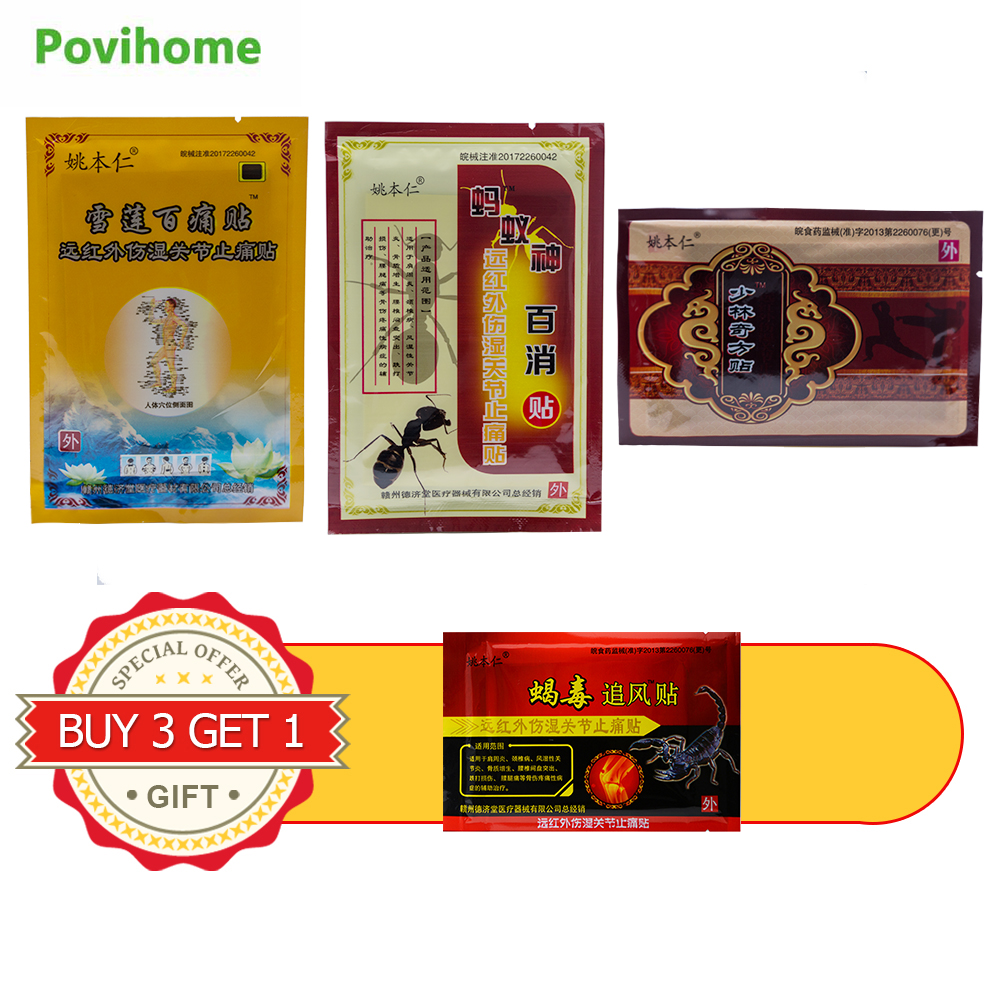 3bag+1bag gift Orthopedic Plaster RelaxationPain Relief Patch Neck Muscle Massage Medical Orthopedic Plasters Ointment D1026