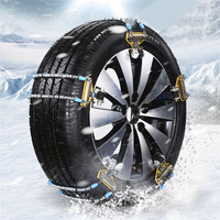 New Snow Chains Manganese Alloy Car Tire Chain Snowy Muddy Ground Anti Skid Emergency Quick