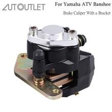 AUTOUTLET Rear Brake Caliper For Yamaha ATV Banshee 350 Warrior 350 Raptor 250 660 YFZ450