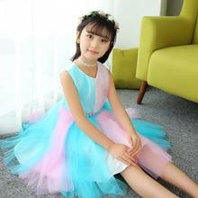 Kids Dresses For Grils Summer rainbow Princess Baby Girls Clothing vestidos infantil Colorful