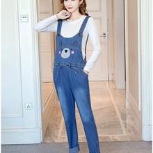 Poungdudu Брюки для беременных джинсовые комбинезоны для беременных женщин хлопок Регулируемый ремень плюс размер джинсы одежда