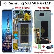 สำหรับ Samsung S8 LCD พร้อม Frame REPLACEMENT สำหรับ SAMSUNG Galaxy S8 PLUS LCD G955 S8 G950 G950F จอแสดงผล LCD หน้าจอ Digitizer